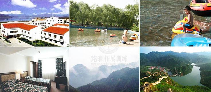 怀柔亚虎娱乐基地,舒艺园旅游度假基地